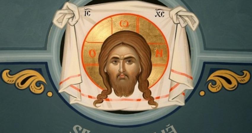 Sfanta Mahrama a Domnului