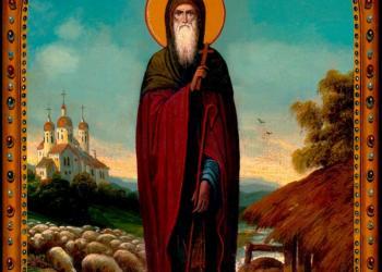 Sfântul Cuvios Dimitrie cel Nou