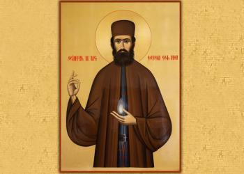 Sfantul Efrem cel Nou, grabnic ajutator si vindecator