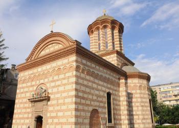 Duminică 11 septembrie 2016: Concert folcloric la Biserica 'Sfântul Anton' - Curtea Veche