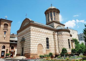 Aducerea moaștelor Sfântului Antonie cel Mare la București