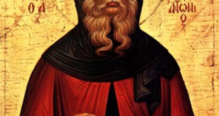 Acatistul Sfantului Antonie cel Mare